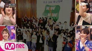quiz and Music show [최종회/퀴즈] '하나되어' 2절을 부르지 않은 가수는? 200602 EP.10
