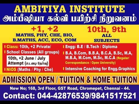 Ambitiya Institute  Institute Chromepet, Chennai  9841517521
