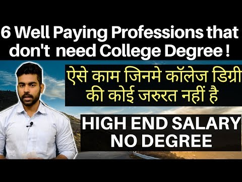 Highest Paying Jobs and Career that don't need College Degrees | Without Degree Jobs - India | 2018