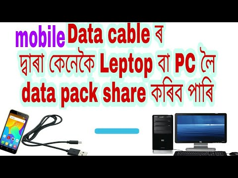 How to share internet connection from PC to mobile via USB cable//latest update 2018