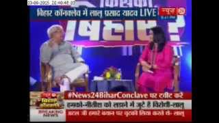 News24 Bihar Conclave: Rjd Chief Lalu Prasad Yadav ( Part 2)