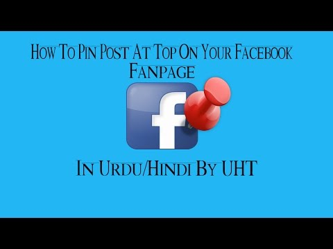 How To Pin Any Post On Top On Your Facebook Fan Page In Urdu And Hindi