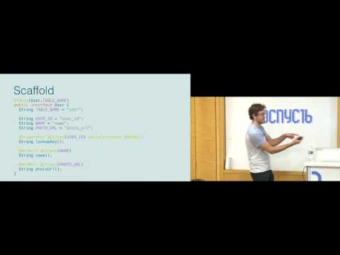Droidcon NYC 2016 - Embracing SQL Without Abstraction