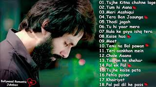 💕2020 Special ❤️ HEART TOUCHING JUKEBOX ❤️ Best Songs Collection 💕