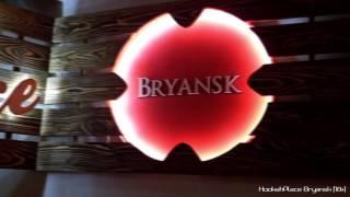 Download HookahPlace Bryansk Video