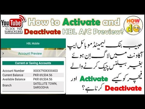 How to Activate and Deactivate HBL Account Preview Feature