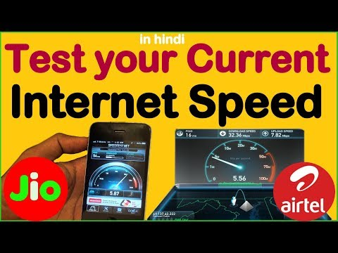 Check internet speed in current location easily | Speed test by ookla | in hindi