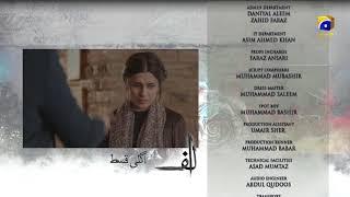 ALIF - Episode 18 Teaser - 25th Jan 2020 - HAR PAL GEO