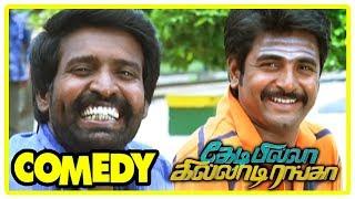 Kedi Billa Killadi Ranga Tamil Movie | Full Comedy | Vol 1 | Sivakarthiyan | Vimal | Soori Comedy