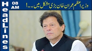 Prime Minister Imran Khan In Great Trouble|08 AM Headlines - 19 April |Lahore News HD