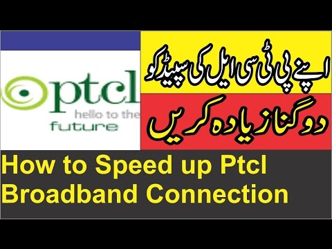 How to Speed up Ptcl Broadband Connection