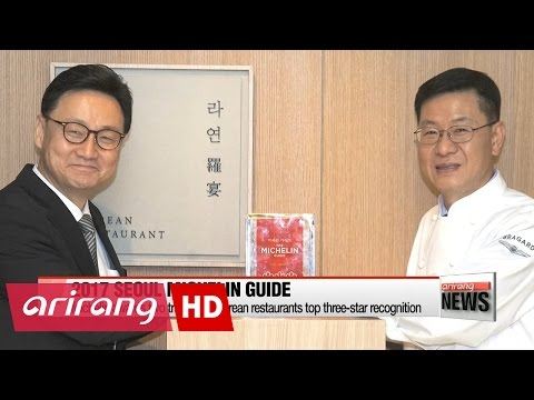 The first Seoul edition of Michelin food guide unveiled,... with two Korean restaurants...