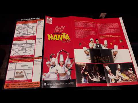 Cooking Nanta Show, 요리 난타 쇼, 한국