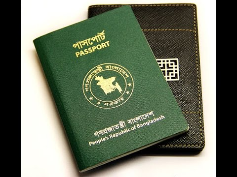 Passport Application Inquiry in Bangladesh