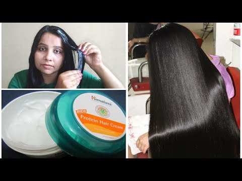 Only in Rs 75, Do PROTEIN HAIR TREATMENT AT HOME | Get Shiny, Silky, Soft, Smooth Hair | Priya Malik
