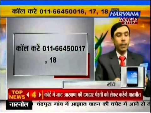 RK Sharma Tarot Card Reader 10 Nov 2014