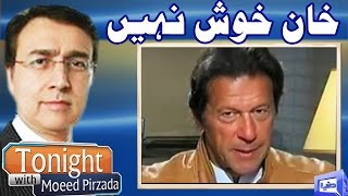Imran Khan Special - Tonight With Moeed Pirzada - 18 March 2017 - Dunya News