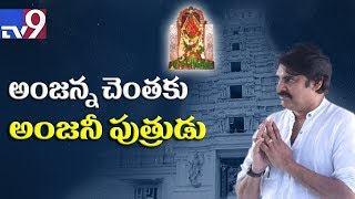 Pawan Kalyan arrives @ Kondagattu temple to a hero