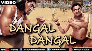 Dangal Full Video Song : Kushti | Rajpal Yadav, Khali, Om Puri | Latest Bollywood Song