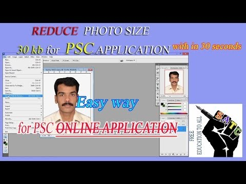 REDUCE PHOTO SIZE BELOW 30kb for online application without losing quality