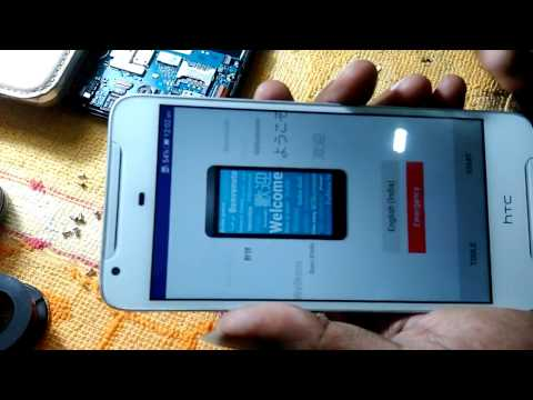 HTC D628H pattern lock password lock Unlocking Hard Reset (HINDI)
