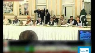 Dunya TV-29-09-2011-All Parties Conference