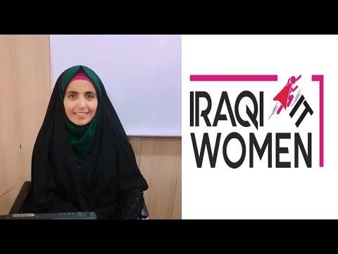 IRAQI IT WOMEN
