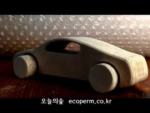 wooden toy car How to make
