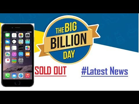 I-Phone 6 Sold Out !!! But Available On Amazon at Same Price || BiG Billion Days News