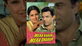 Mera Karam Mera Dharam - Hindi Full Movies - Dharmendra - Moushumi Chatterjee - Superhit Film