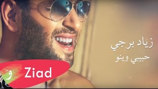 Ziad Bourji - Habibi Wayno [Lyric Video] (2016) / زياد برجي - حبيبي وينو