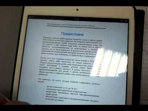 PDF on iPad mini