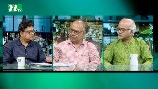 Ei Somoy | Episode 2442 | Talk Show | News & Current Affairs
