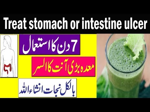 Ulcerative Colitis Causes, Symptoms, Natural Treatment    Duodenal Ulcer Diet    Peptic Ulcer