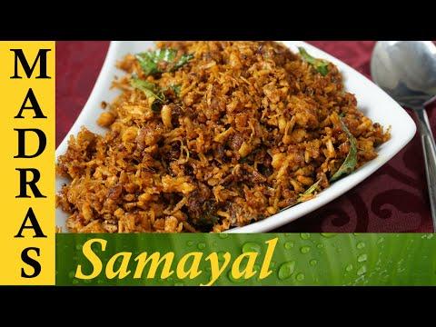 Chicken Podimas / Chicken Keema Recipe in Tamil  / சிக்கன் பொடிமாஸ்