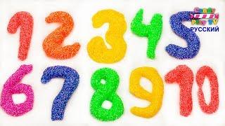 Шариковый пластилин для детей   Учим Цифры от 1 до 10   Учим цвета с Шариковым Пластилином