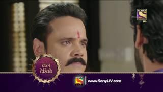 Jaat Ki Jugni - जाट की जुगणी - Episode 14 - Coming Up Next