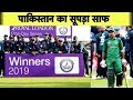 England के हाथों चारो खाने चित हुआ Pakistan | World Cup |  Sports Tak
