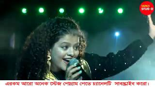 Palak Muchhal At KTPP Mela-2019 || Chahun Main Ya Naa || Aashiqui 2 || Cover Song