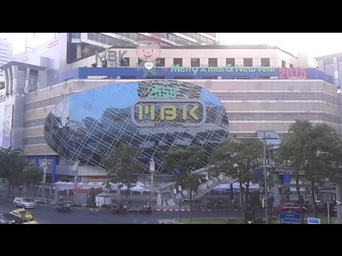 MBK, Bangkok - how to get there on the BTS Skytrain