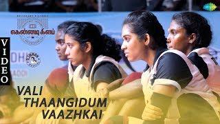 Vali Thaangidum Vazhkai Video Song - Kennedy Club | D. Imman | Vijay Yesudas | Sasikumar