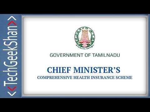 Get Chief Minister Comprehensive Health Insurance Scheme ID Card Online