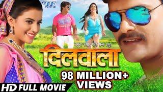Dilwala Superhit Full Bhojpuri Movie Khesari Lal, Akshara Singh , Bhojpuri Full Film 2018