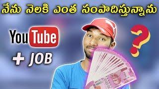 My YouTube vs Job Income Revealed | #ASKSAI Q&A in telugu
