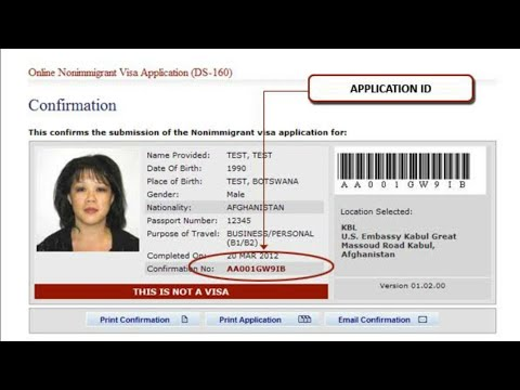How to track uk visa via passport no. | How to check uk visa online | uk visa status check online |