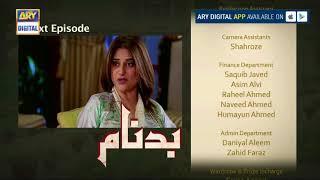 Badnaam Episode 11 ( Teaser ) - ARY Digital Drama