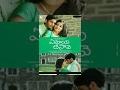 Download Ye Maya Chesave   Full Length Telugu Movie   Naga Chaitanya, Samantha MP3,3GP,MP4