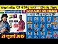 INDIA Vs WESTINDIES T20 Squad 2019 INDIA Vs WESTINDIES ODI Squad 2019 21 July 2019