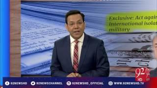 NewsAt5 - 11-01-2017 - 92NewsHD