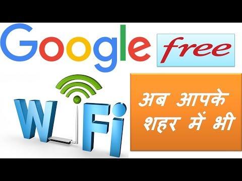Google Free WiFi Now in India | Google India NEWS |Google India|Free internet use with Google